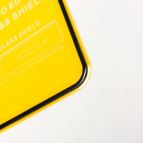 9D захисне скло LOMO для iPhone 7 plus / 8 plus біле