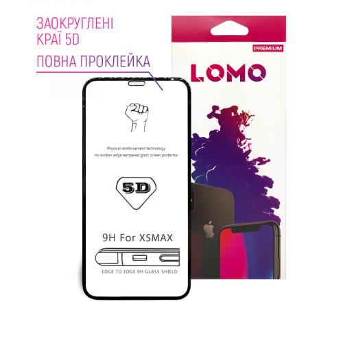 5D захисне скло LOMO для iPhone XsMAX / 11 Pro MAX